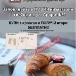 Flaer_Odobren1