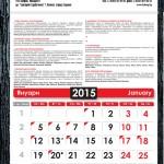 Стенен календар едносекционен със спирала