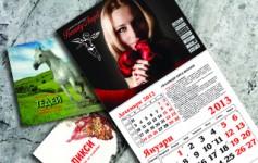 MG_Kalendar