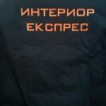 IMG_20141118_100627 (1)